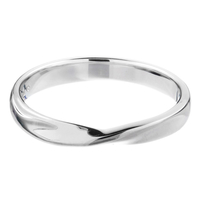 18ct White Gold Twist Ring.