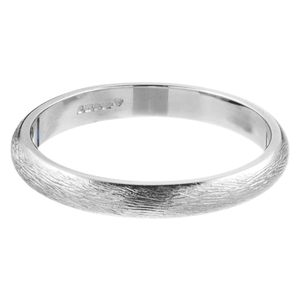 18ct White Gold Patterned Wedding Band.